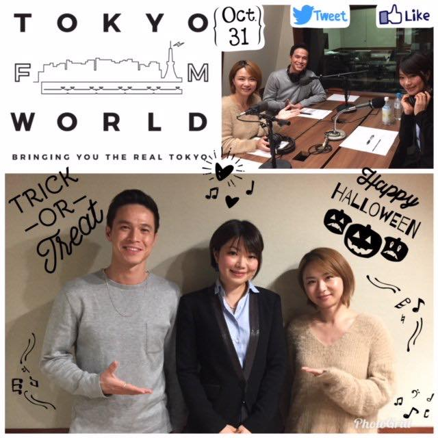 TOKYO FM WORLD